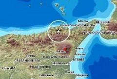 terremoto 22-6-2011.jpg