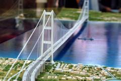 Ponte151009.jpg