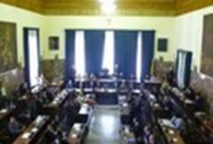 consiglio-comunale-messina-150x150.jpg